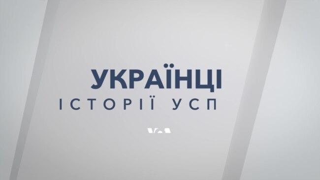 """Ідея на мільйон: українець кинув навчання заради """"розумного старт-апу"""". Відео"""