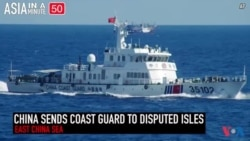 Why did Beijing Send Ships to the East China Sea?