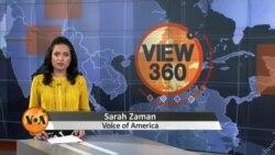 View 360 – منگل 11 ستمبرکا پروگرام