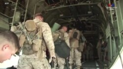 Ամերիկյան ուժերի հետքաշումը կարող է դառնալ Աֆղանստանի կառավարության տապալման պատճառ