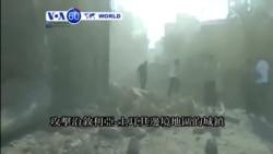 VOA國際60秒(粵語): 2014年10月01日