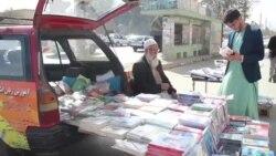 کتابفروش سیار در کابل