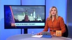 Пол Гобл: «Путин поднял Россию с колен, чтобы она могла пройти маршем на кладбище»