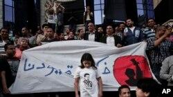 Une manifestation en Egypte, 3 mai 2016.