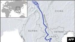 Sông Mekong bắt nguồn ở Vân Nam Trung Quốc chảy qua Miến Điện, Thái Lan, Lào, Campuchia, và Việt Nam