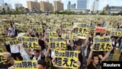 19일 일본 오키나와현의 한 공원에서 미군 철수를 요구하는 대규모 시위가 열렸다.