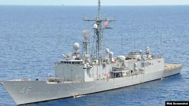 Tàu khu trục lớp Perry trang bị tên lửa dẫn đường của Mỹ.