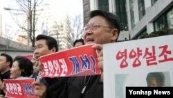 2004년 12월 10일 세계인권선언기념일을 맞아 북한 인권 개선 촉구를 외치며 시위를 벌이는 한국 내 인권단체 회원들. (자료사진)