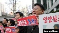 세계인권선언기념일을 맞아 북한 인권 개선 촉구를 외치며 시위를 벌이는 한국 내 인권단체 회원들. (자료사진)