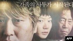 Koreyada yashayotgan o'zbeklar madaniyatimiz o'xshash, deydi