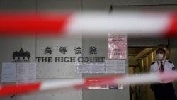 """英國報告稱香港國安法意在""""大幅限制自由"""""""