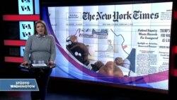 5 Şubat Amerikan Basınından Özetler