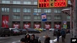 俄羅斯市民在首都莫斯科的金融中心一個外幣兌換牌下走過。
