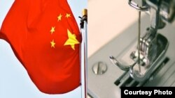 中国成衣商盗用软件判罚