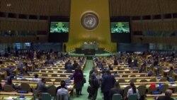 聯合國將首次對譴責哈馬斯的決議草案投票表決
