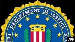 Logo Feredalnog istražnog biroa