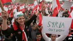 Протесты сирийской оппозиции