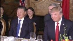 川普访华前瞻 北京力保安全