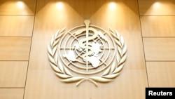 世界衛生大會標誌。