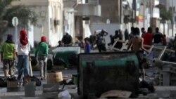 بحرین در روزنامه های امروز آمریکا