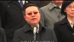 2014-02-12 美國之音視頻新聞: 台灣陸委會主委王郁琦謁南京中山陵
