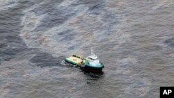 Hoton tsiyayar man kamfanin Chevron a wani yankin tekun da gwamnatin Rio de Janeiro ta dauka ta jirgin sama