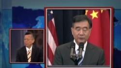 中国媒体看世界:汪洋谈中美关系
