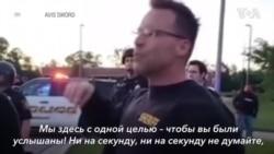 Полицейский о полиции