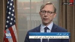 نسخه کامل گفتگو با برایان هوک: اگر جمهوری اسلامی حمله کند، آمریکا به ایران حمله می کند