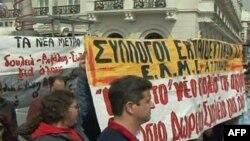 Mësuesit grekë në protesta
