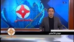 جامعه مدنی، ۱۸ آوریل ۲۰۱۵ : زندان قرچک ورامین