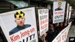 Dân chúng Nam Triều Tiên biểu tình phản đối việc Bắc Triều Tiên có thể tiến hành thử nghiệm hạt nhân