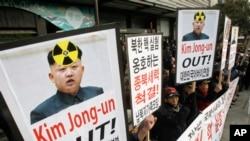 Протесты в Южной Кореи против ядерного испытания КНДР