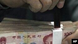 چین کے تجارتی 'سر پلس' میں نمایاں کمی
