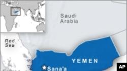 جنوبی یمن کی جیل سے درجنوں شدت پسند فرار