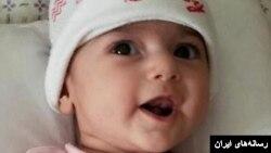 فاطمه رشاد نوزاد ۴ ماهه ایرانی دچار یک ناهنجاری نادر قلب است و قرار است در شهر پورتلند آمریکا جراحی شود