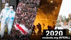 Беларусь в уходящем году. Фотоколлаж RFE/RL