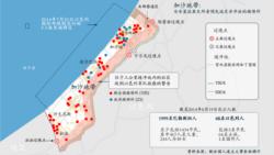 加沙避難所及加沙衝突死亡人數