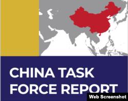 Trang bìa báo cáo của nhóm các nhà lập pháp đảng Cộng hòa ở Hạ viện Hoa Kỳ có tên Lực lượng Đặc nhiệm Trung Quốc (CTF)