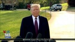 تشکر پرزیدنت ترامپ از عربستان برای مهار قیمت نفت