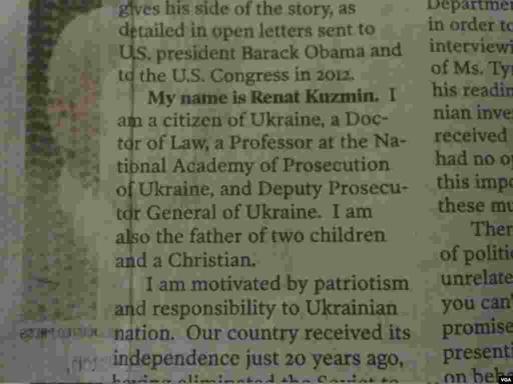 Окрім листа Кузьміна, на сторінці також розміщена стаття про українську співачку Міку Ньютон та три короткі замітки. Одна з них, адмірала у відставці Джеймса Лайонса, вже виходила (в довшій версії) в цій газеті раніше. Інша – автора Пітера Ганнафорда – є трьома абзацами, запозиченими з його статті, опублікованими в журналі American Spectator 13 березня.