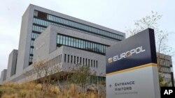 ສູນກາງຫ້ອງການໃຫຍ່ ຂອງ Europol ໃນ ປະເທດ Netherlands, 2 ທັນວາ 2016.