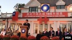台灣駐美代表沈呂巡主持慶祝儀式 (美國之音鍾辰芳拍攝)