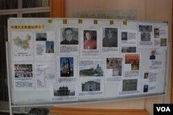 天主教正義和平委員會舉行中國教會展覽,介紹中國教會的歷史及現況