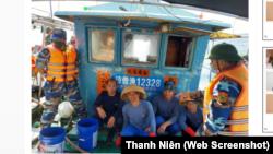 Biên phòng Việt Nam bắt giữ tàu cá Trung Quốc xâm phạm lãnh hải vào ngày 28/8/2020.