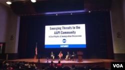活动人士在美国国会讨论川普移民政策下亚裔社区受到的冲击(美国之音叶林拍摄)