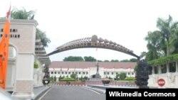 Akademi Kepolisian (AKPOL) Semarang, Jawa Tengah (Foto: Wikipedia Commons)