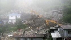 باد و باران های شدید در تایوان