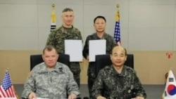 美韩两国签署军事合作协议