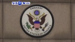 VOA60 America - The United States has temporarily halted all non-immigrant visa applications from Turkey